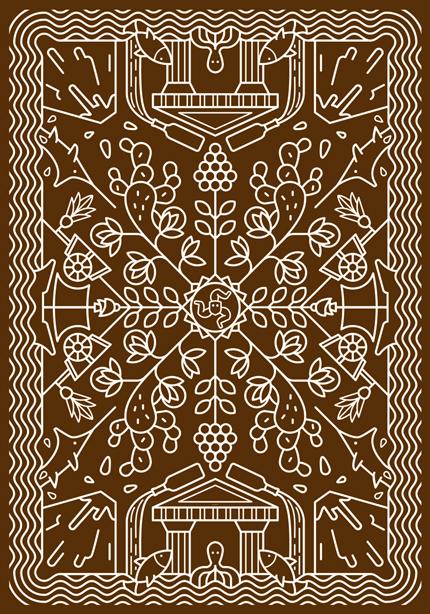 Boumaka Poster 2